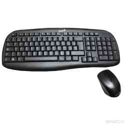 (Box), Genius Wireless Desktop Combo KB-8000X keyboard + mouse (USB, Black, Rus) клавиатура